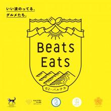 NEWS ★ B2F『パルチカ Beats Eats』