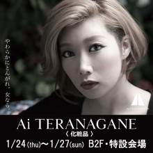 LIMITED ★ B2F・特設会場『Ai TERANAGANE』限定オープン!!
