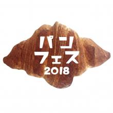 EVENT ★ 7Fスペース7・『パンフェス2018』開催!!