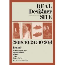 LIMITED ★ B2F・特設会場『REAL DESIGNER SITE』限定オープン!!