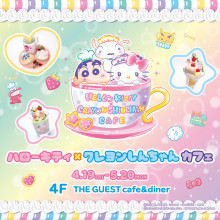 4F『HELLO KITTY × CRAYON SHINCHAN CAFE』限定オープン!!