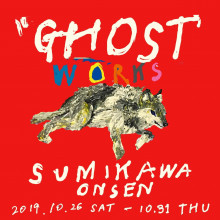 6F・特設会場『SUMIKAWA ONSEN EXHIBITION [GHOST WORKS]』