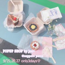 LIMITED ★ B2F・特設会場『POPUPSHOP by joa+』限定オープン!!