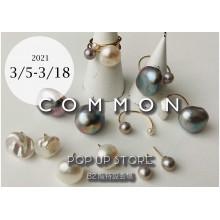 LIMITED ★ B2F・特設会場『COMMON』限定オープン!!