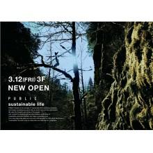 NEW ★ 3F・『PUBLIC』ニューオープン!!