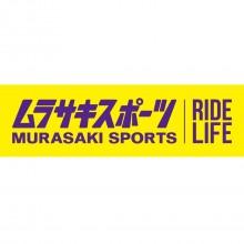 NEWS ★ 4/23ムラサキスポーツ4Fグランドオープン!