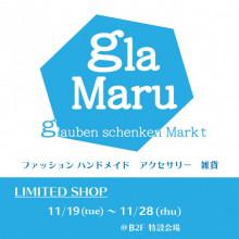 LIMITED ★ B2F・特設会場『glamaru(グラマル)』限定オープン!!