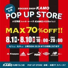 LIMITED ★ 7F・スペース7『サッカーショップKAMO POP UP STORE』開催!!