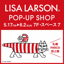 EVENT ★ 7F・スペース7『LISA LARSON POP-UP SHOP』開催!!
