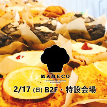 B2F『MAMECO/NIL JEWELRY WORKS』限定オープン!!