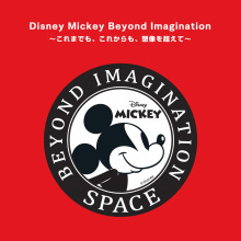 7F・スペース7『Disney Mickey Beyond Imagination SPACE』