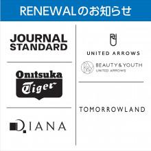 NEWS ★ RENEWAL SHOPのお知らせ