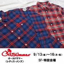 LIMITED ★ 5F・特設会場『OldSUmmer』限定オープン!!