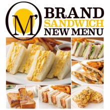 NEWS ★ 8F・オムライスとパンケーキ・OMS『BRAND SANDWICH NEW MENU』