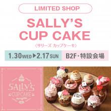 LIMITED ★ B2F・特設会場『サリーズ カップケーキ』限定オープン!!