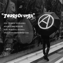LIMITED ★ B2F・特設会場『Tears of Swan』限定オープン!!