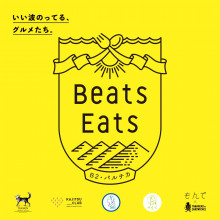 NEWS ★ B2F『パルチカ Beats Eats』4/26 NEW OPEN!!