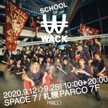 EVENT ★ 7F・スペース7「SCHOOL OF WACK」開催!!
