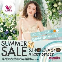 LIMITED ★ 7F・スペース7『ワコールミネット初夏のお買い得セール!』開催