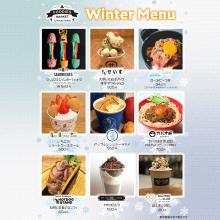NEWS ★ B2F・FOODIES MARKET『Winter Menu』開催中!!