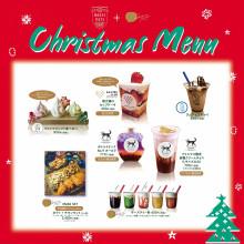 B2F・Beats Eats+大地のフリット/ 天狗堂『Christmas Menu』