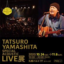 NEWS ★ 山下達郎 Special Acoustic Live展開催!!