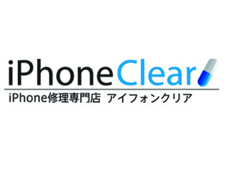 iPhonerepaireshop iPhoneclear
