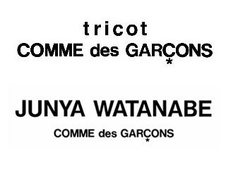 トリコ・コム デ ギャルソン / ジュンヤ・ワタナベ コム デ ギャルソン