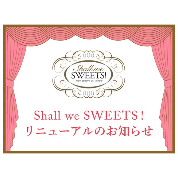 Shall we SWEETS画像