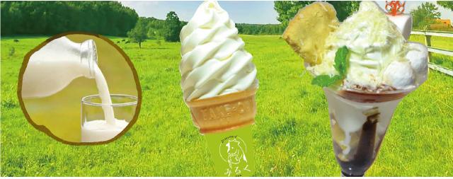Dairymaid みるく‐san