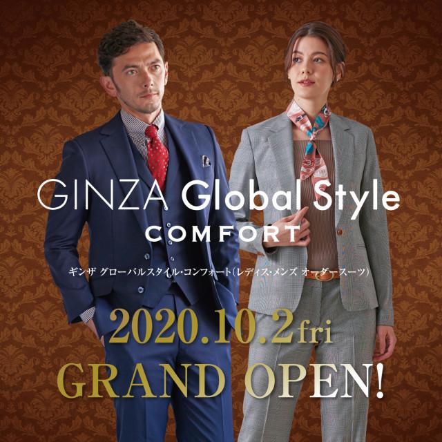 B1F・GINZAグローバルスタイルCOMFORTオープン!!