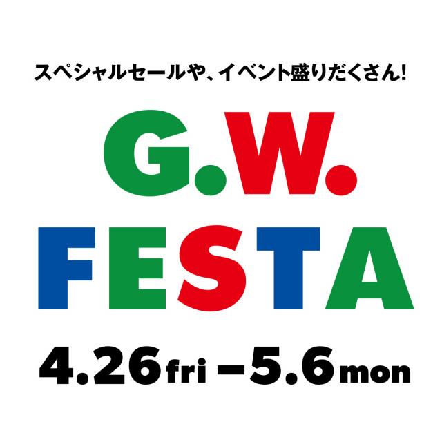 G.W. FESTA開催!!