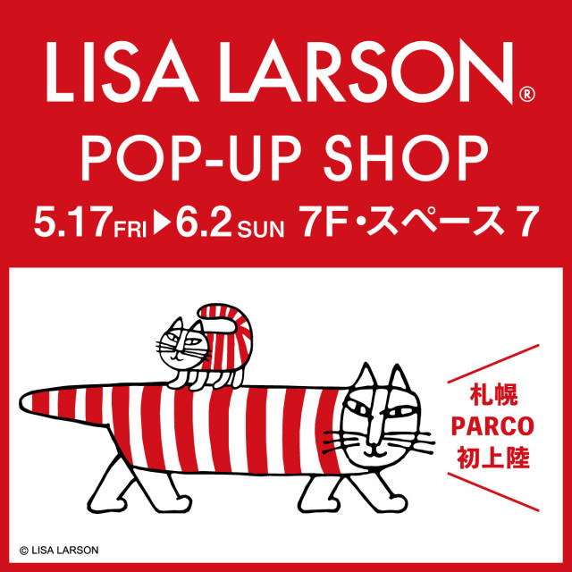 LISA LARSON POP-UP SHOP