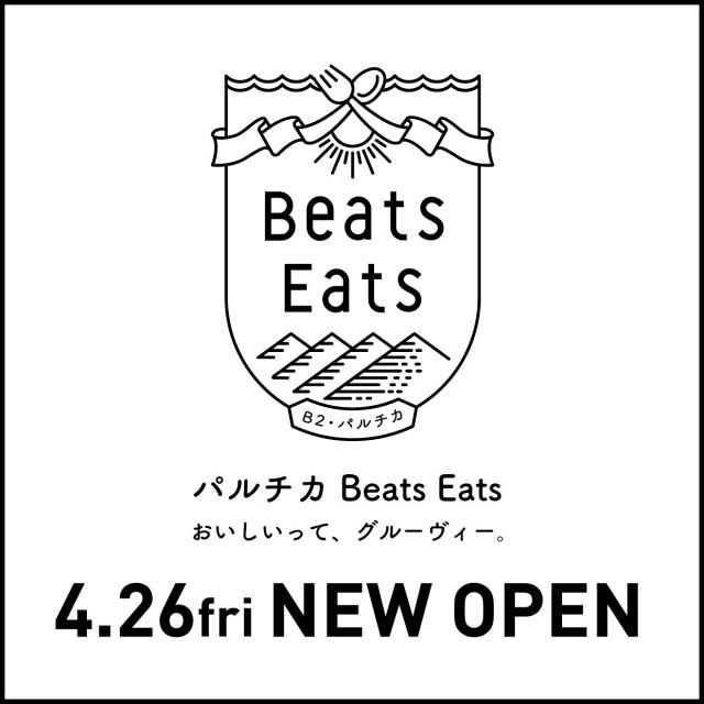 パルチカ Beats Eats OPEN!!