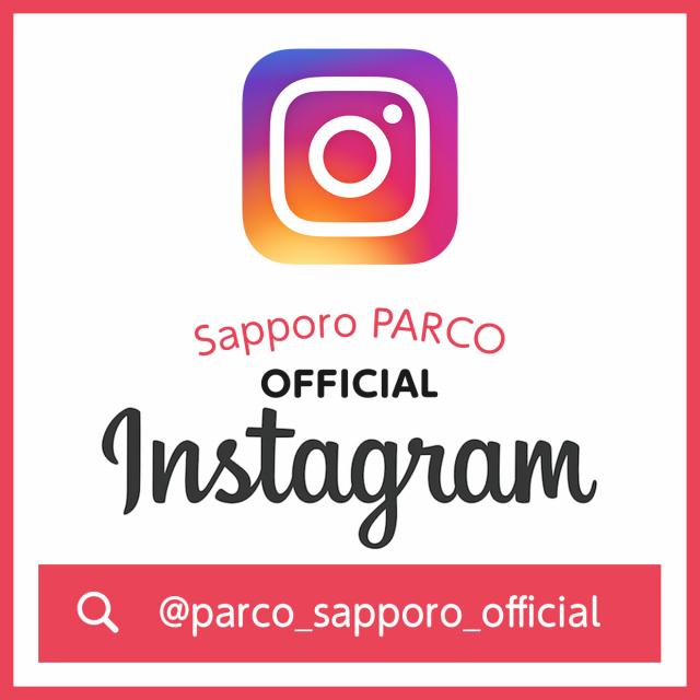 札幌パルコ公式インスタグラム