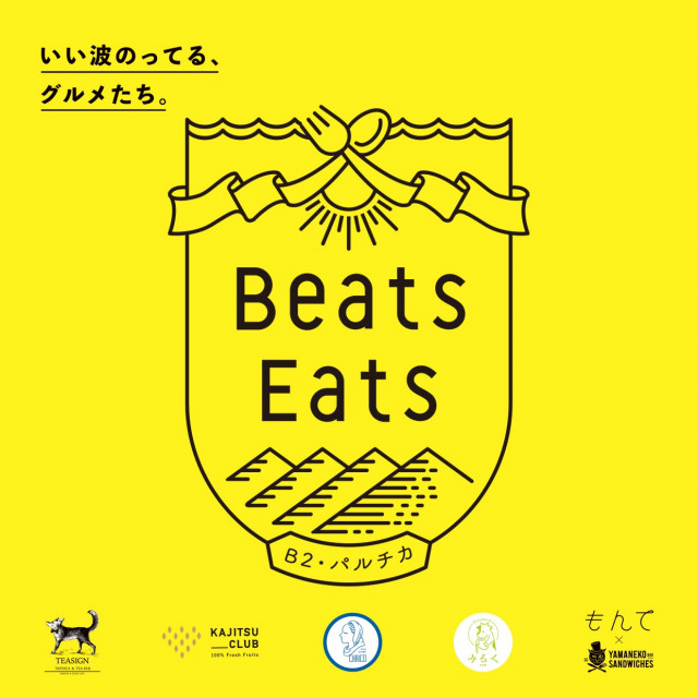 パルチカ Beats Eats OPEN!!