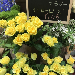 100円フラワー!!