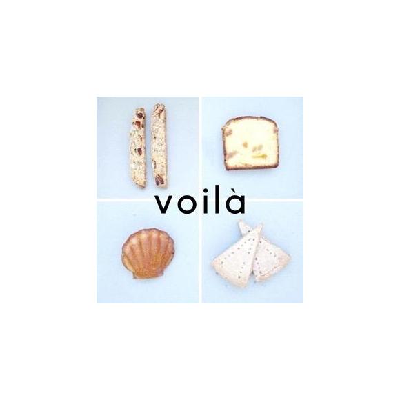 ▱ Voila 焼き菓子 販売 ▱