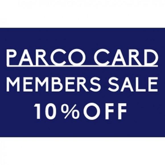 PARCOパーティセールのご案内