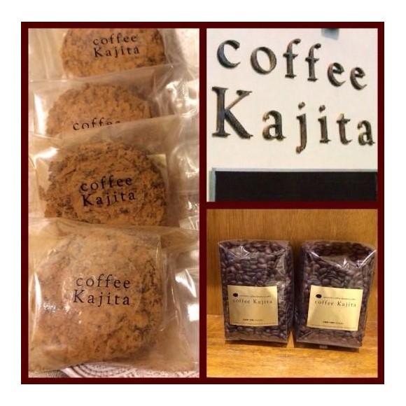 coffee Kajita  イベントのご案内