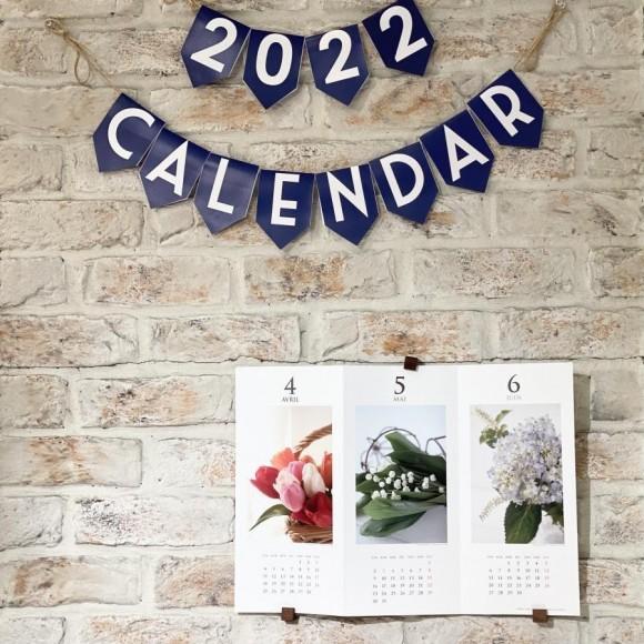 2022 田部とも子カレンダー