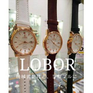 話題の機械式時計【LOBOR】ロバー