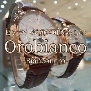 【Orobianco】女性に人気のムーンフェイズ【オロビアンコ】