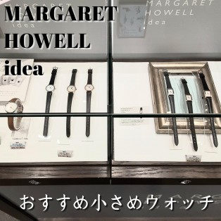 【MARGARET HOWELL idea】小さめおしゃれウォッチ
