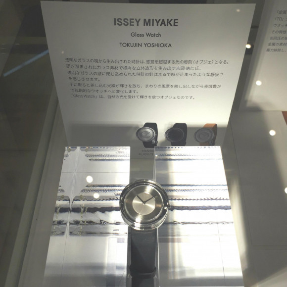 ISSEY MIYAKE 【Glass Watch】