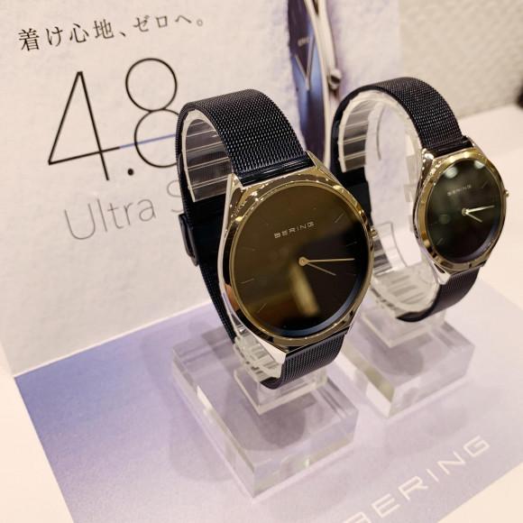 【BERING】新商品☆史上最薄モデル