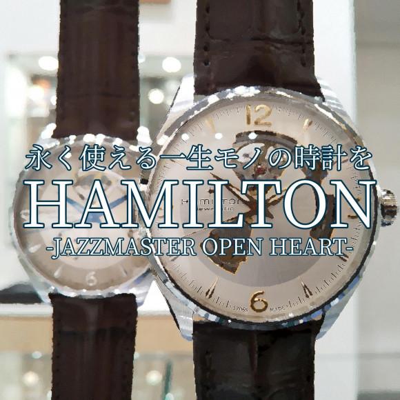 【HAMILTON】超定番フラグシップモデル【ハミルトン】