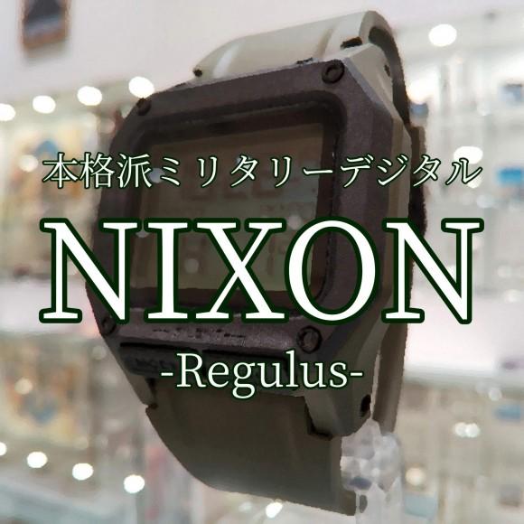 【NIXON】米軍特殊部隊と共同開発の本格派【ニクソン】