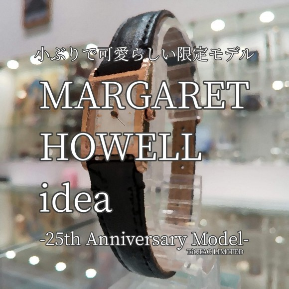 【MARGARET HOWELL idea】25周年記念TiCTAC別注モデル【マーガレットハウエルアイデア】