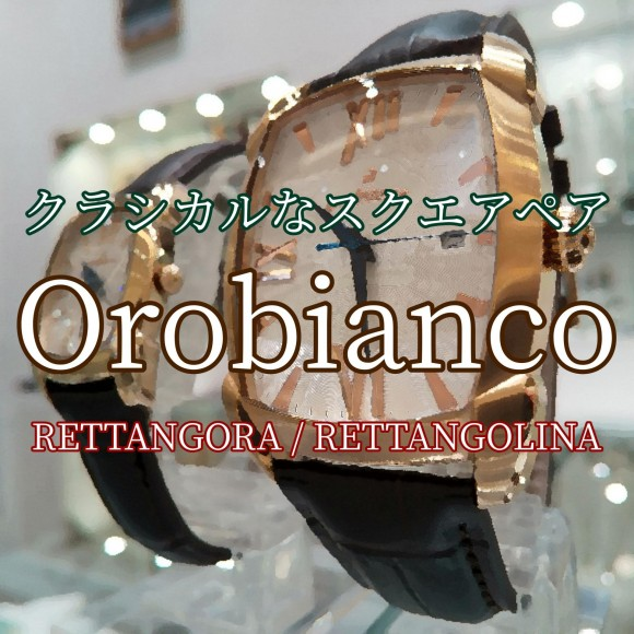 【Orobianco】TiCTAC別注!スクエアペアウォッチ【オロビアンコ】